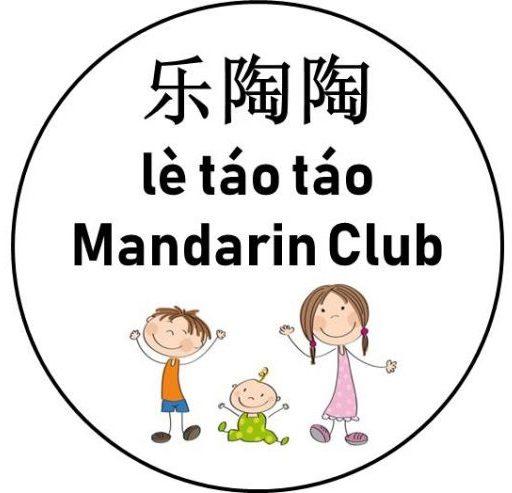 乐陶陶 (lè táo táo)Mandarin Club